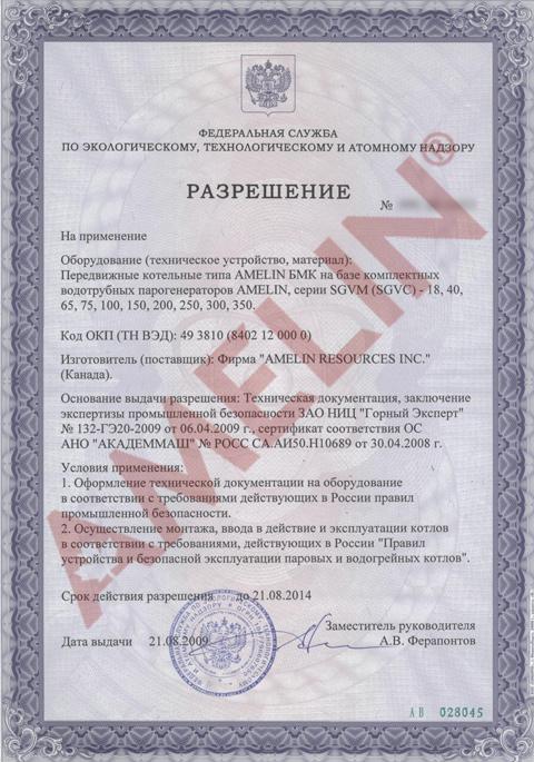 СМДК-50 АА
